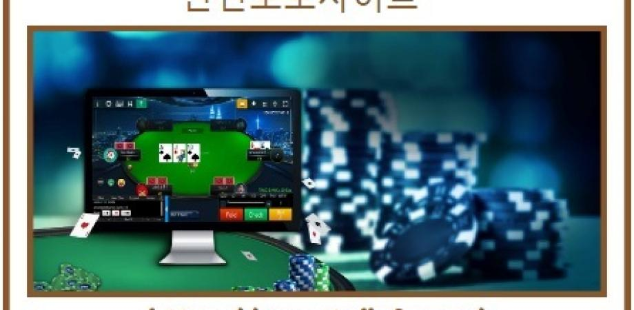 Extra on Casino Game